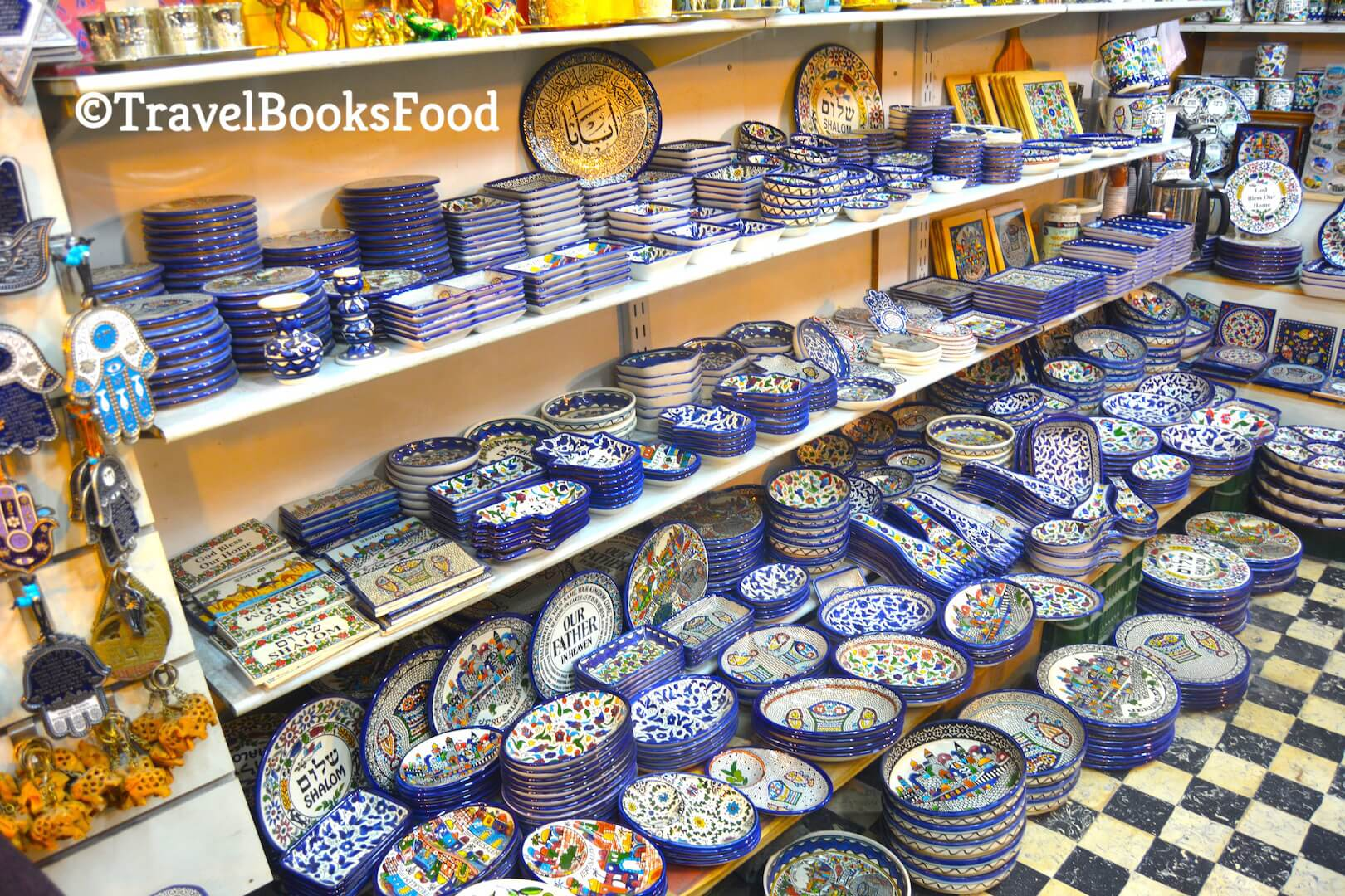 A shop in Jerusalem selling souvenirs and Armenian crockery