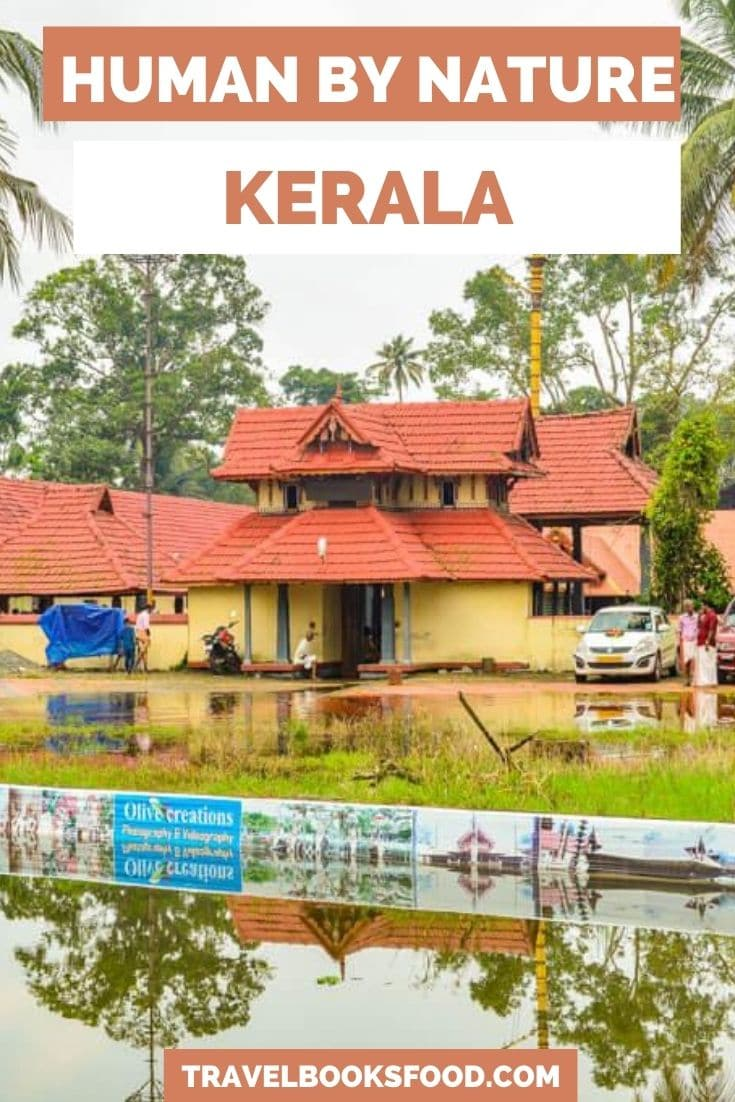 Memories of Kerala | A walk down Memory Lane in Kerala (Human By Nature) | Tracing my roots in Kerala | God's Own Country, Kerala | Kerala Tourism #Kerala #pictures #humanbynature #photography #